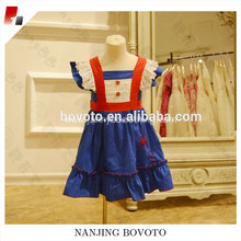 Party dress fireworks embroideried stocked dress red&navy