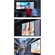 4X46inch Landschaft LCD Videowand
