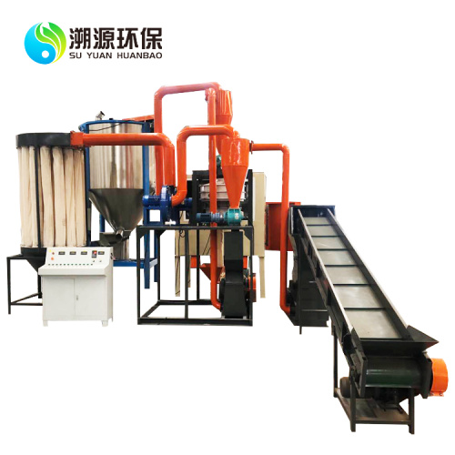 Waste scrap  Pcb Circuit Board Recycling Machines