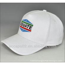 cheap 5 panel baseball cap