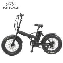 2017 foldable e bike cheap electric ft tire bike