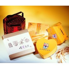 Бумажная коробка для упаковки и покупки с логотипом