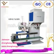DCS-H type auto rice packing machine price