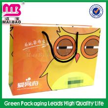 Échantillons gratuits usine fonction environnementale recyclé sac de papier d'emballage
