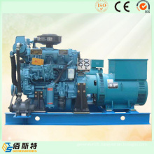 Weichai Marine 315kVA Electric Power Imo Generating Sets