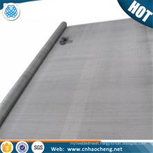 Ultra fine 400 mesh 904L stainless steel wire mesh/woven mesh fabric