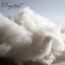 Тибет 100% Як шерсти волокна с естественным цветом