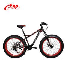 Quality-guaranteed fat mountain bike snow bike from China manufacturer/bicycle