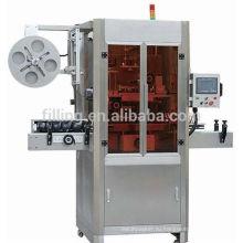 Автоматическая машина для этикетирования рукавов ZHSP-100B