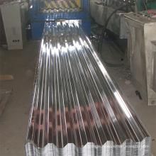 Aluminum Sheet (YH-002)