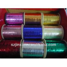Серебро Золото Металлическая Нить Для Вышивки