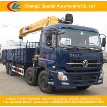 12t XCMG Dongfeng 8 * 4 Caminhão pesado do guindaste