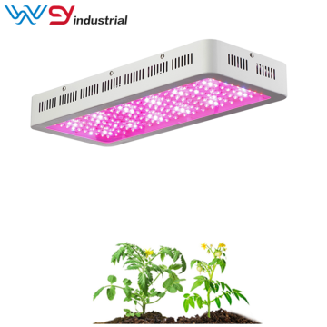 Double Switch IR & UV Dimmable 1200W