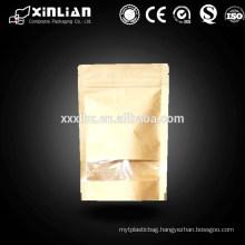white kraft paper bag/ ziplock stand up kraft paper bag