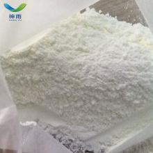 Organic Intermediate 8-Hydroxyquinoline With CAS 148-24-3