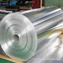Оптовая высокое качество 10 микрон цена алюминиевой фольги
