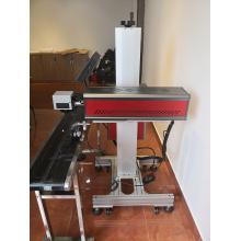 Plastic Bags Industrial CO2 Laser Printer Marking Machine