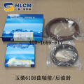 Crankshaft oil Seals for Yuchai YC4108/6108 engine