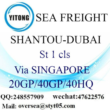 Shantou Port Sea Freight Shipping ke Dubai