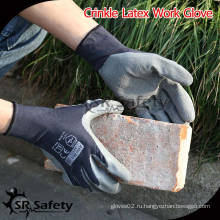 SRSAFETY латексная перчатка / латексная хлопчатобумажная перчатка / латексная нейлоновая перчатка