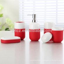 ванная комната набор аксессуаров