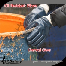 SRSAFETY EN388 4111 высококачественная сверхпрочная нитридная рабочая перчатка / синяя нитриловая промышленная перчатка