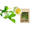 Organic green tea extract  Polyphenols EGCG