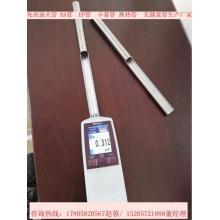 TP316L ASTM A269 Bright Annealing Tube