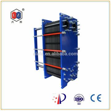 Intercambiador de calor de placas de China fabricante de enfriador de agua a aceite (S22)