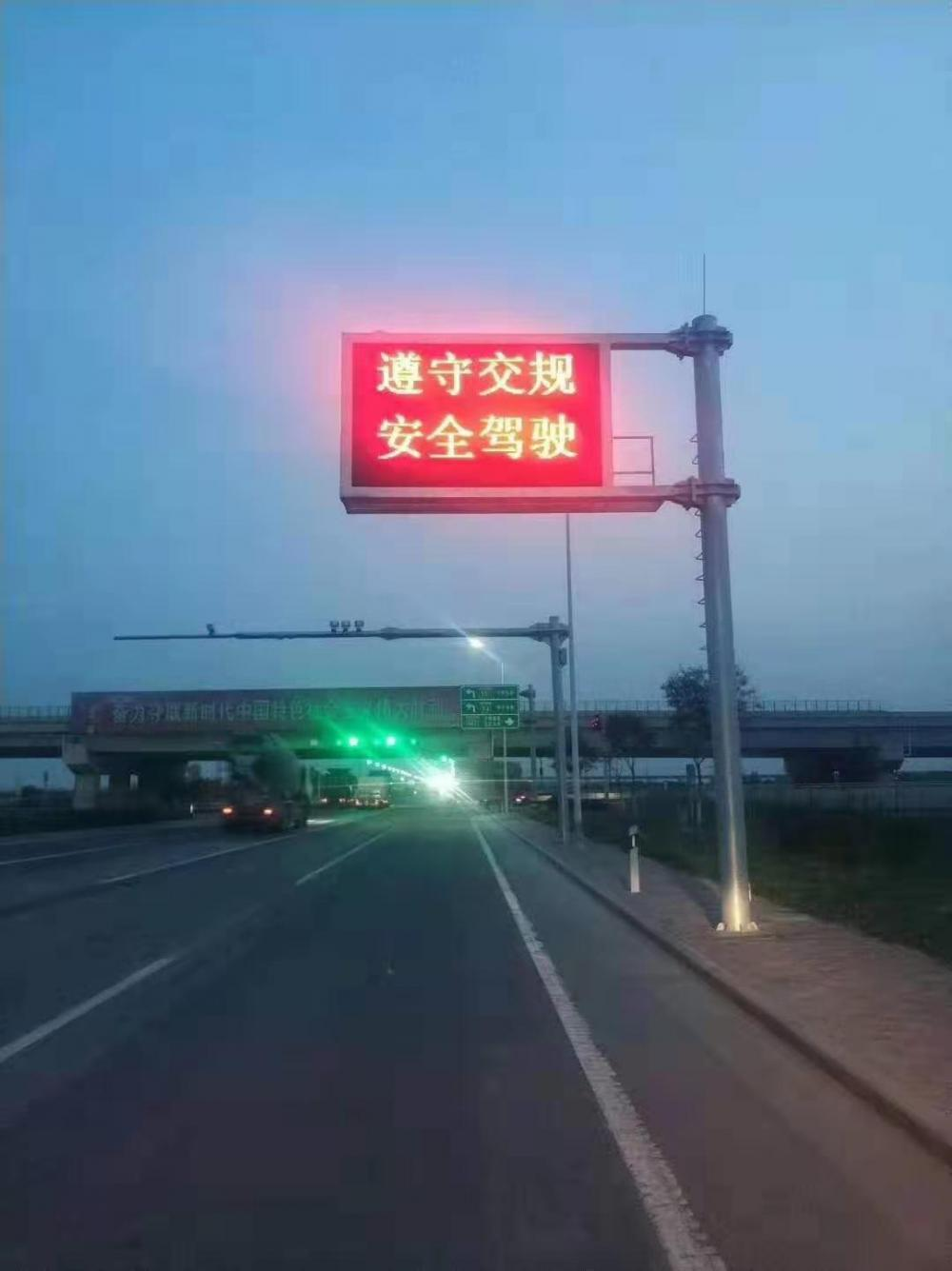 Traffic Guidance Led Display