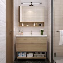 Cabinet Bathroom Vanities with Laundry Tub