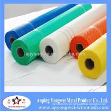 YW-High Anti-Corrosão e Anti-Aging fibra de vidro pano de grade (preço de fábrica)