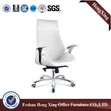 Modern High Back Leather Executive Boss Office Chair (HX-NH005B)