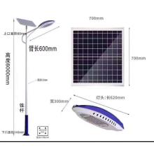 60 Вт 54000 мАч Солнечный уличный фонарь