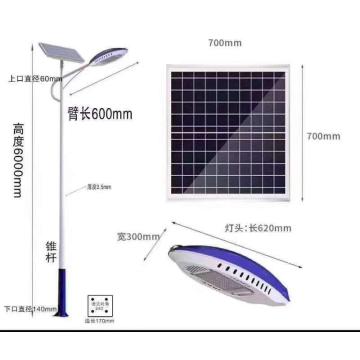 Poste Solar 60W 54000MAH