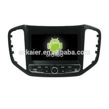 Oktakern! Autoauto Androids 8.0 für Kirsche Tiggo 5 mit 8 Zoll kapazitivem Schirm / GPS / Spiegel-Verbindung / DVR / TPMS / OBD2 / WIFI / 4G