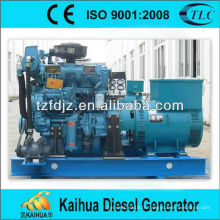 100kw weichai série CCS approuvé groupes électrogènes diesel marins