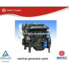 Оригинальные запчасти для генераторов Weichai