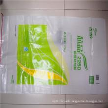 50kg Wholesale Plastic Customized PP Woven Bag