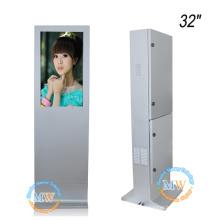 32 inch waterproof ip65 floor standing outdoor innovative advertising media