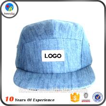 Flat brim blank 5 panneau chapeau cap / no logo 5 panneau chapeau
