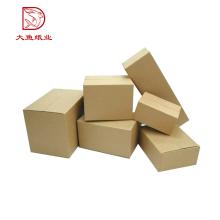 Caixa de papelão de embalagem ondulada dobrável personalizado chinês atacado em massa