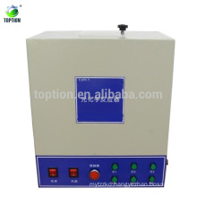 TOPT-7S Laboratory Jacketed Photochemical Glass Reactor