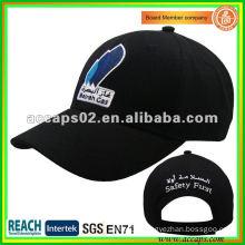 Promotional baseball cap for Basrah gas BC-0105