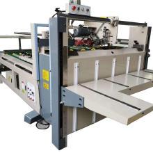 Dongguang semi-auto corrugated paperboard stitching machine