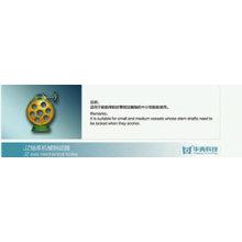 Механический тормоз морской оси с опрыскиванием (JZ)