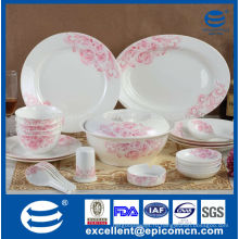 Подарочная коробка упаковка розовая розовая новая кость фарфор посуда набор