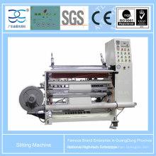 Бумагорезательная машина (XW-208C)