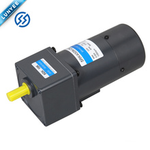 6w low speed high torque ac electric brake gear motor with gearbox