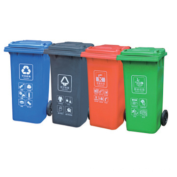 31gallon Plastic HDPE Outdoor Trash Can